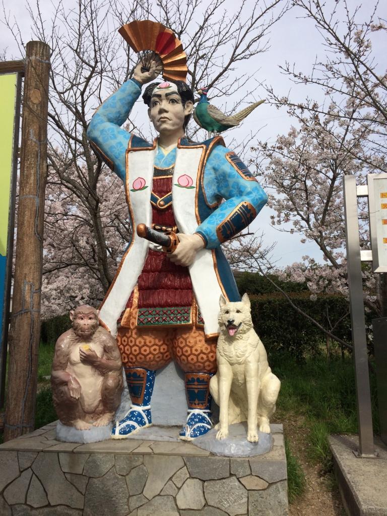 f:id:sanukichi22:20160506161440j:plain