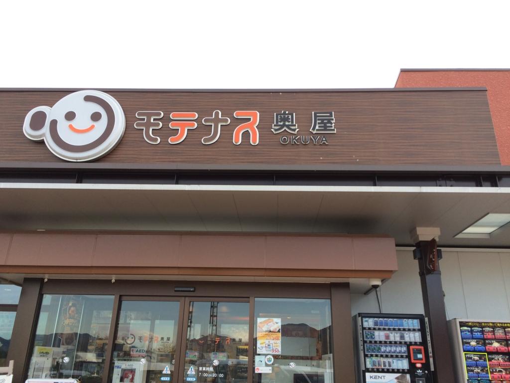 f:id:sanukichi22:20160506163857j:plain