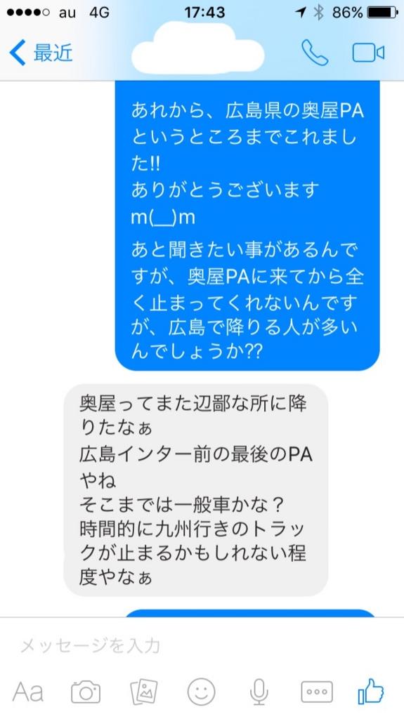 f:id:sanukichi22:20160506175804j:plain
