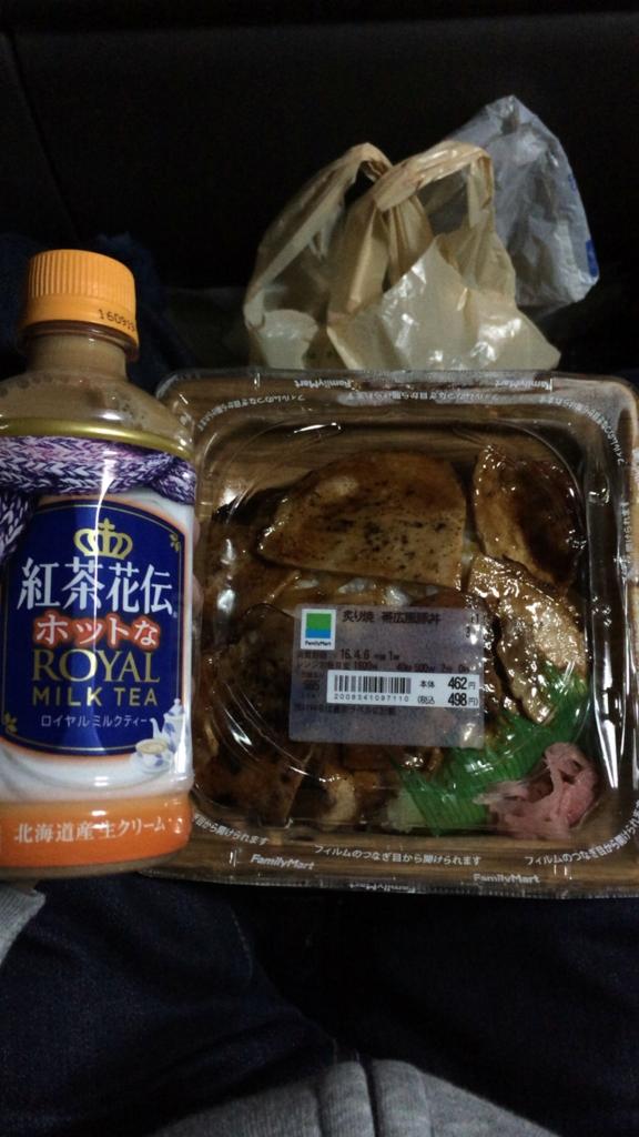 f:id:sanukichi22:20160506181657j:plain