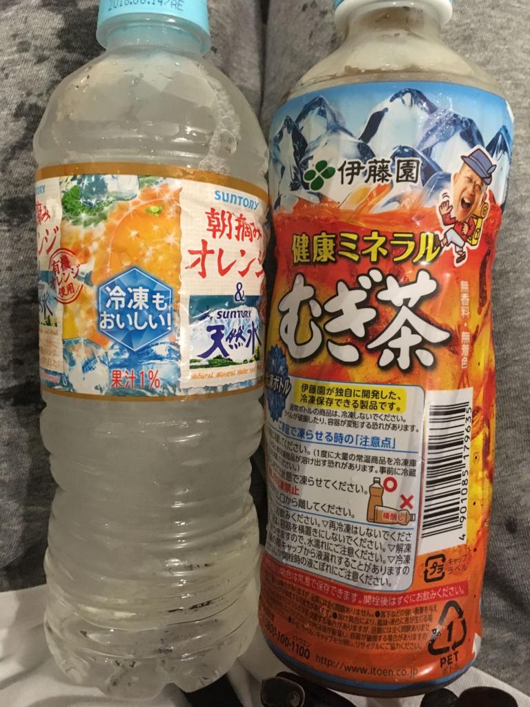 f:id:sanukichi22:20170818011623p:plain