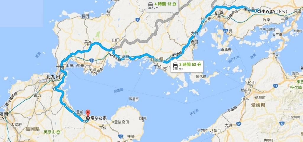 f:id:sanukichi22:20170823065551j:plain