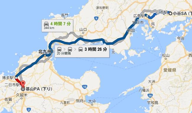 f:id:sanukichi22:20170831081251j:plain