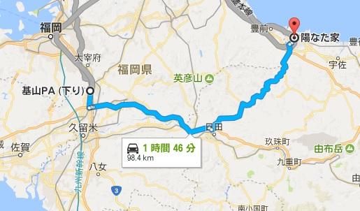 f:id:sanukichi22:20170831081710j:plain