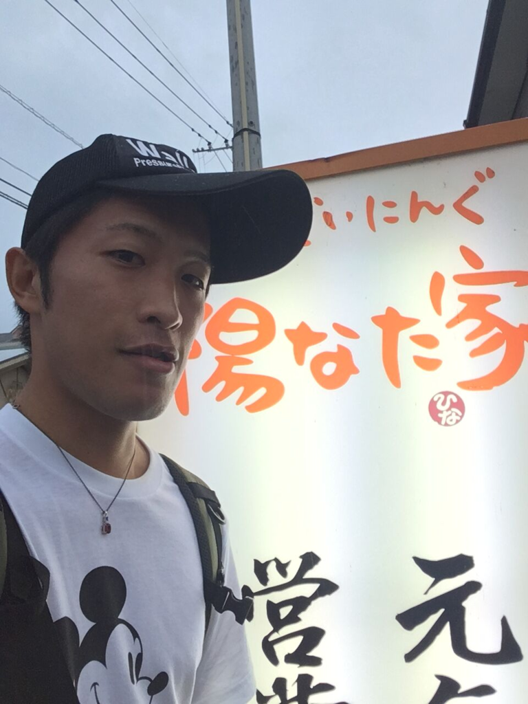 f:id:sanukichi22:20170831085403p:plain