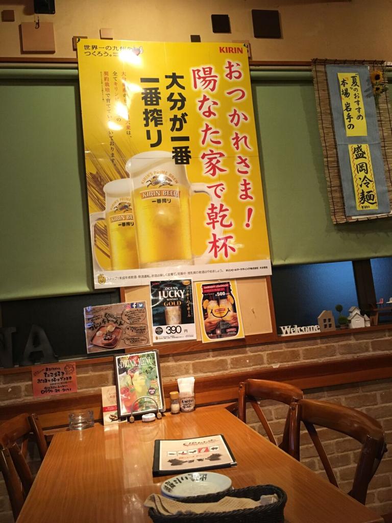 f:id:sanukichi22:20170831090056p:plain