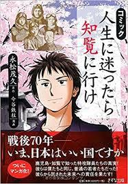 f:id:sanukichi22:20170831090605p:plain