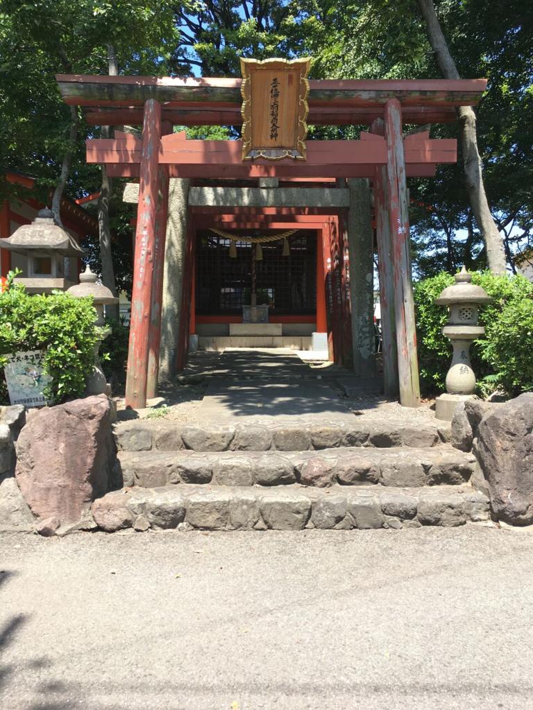 f:id:sanukichi22:20170909175220p:plain