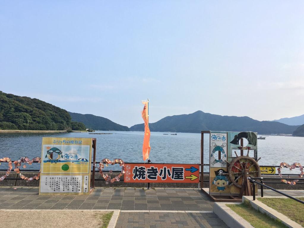 f:id:sanukichi22:20170909180840p:plain
