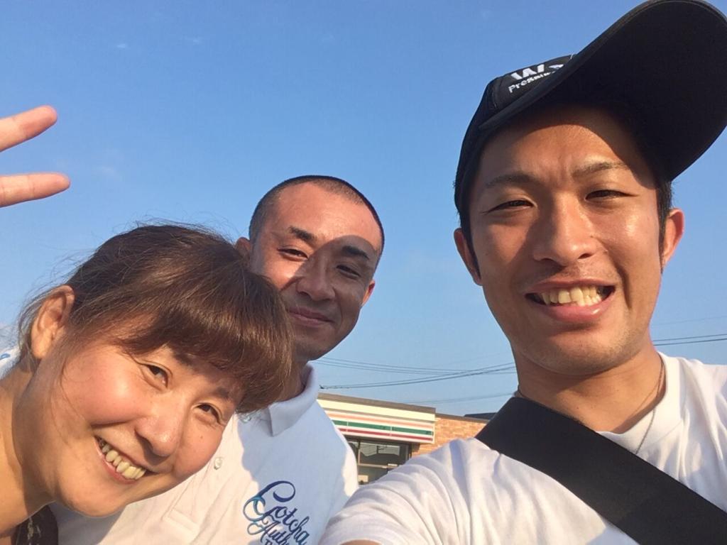 f:id:sanukichi22:20170909181605p:plain