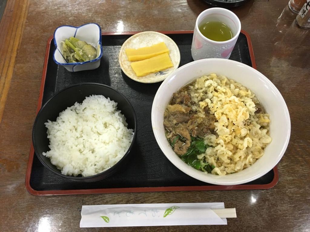 f:id:sanukichi22:20170909182352p:plain