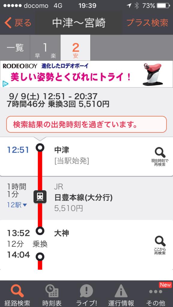 f:id:sanukichi22:20170909194307p:plain