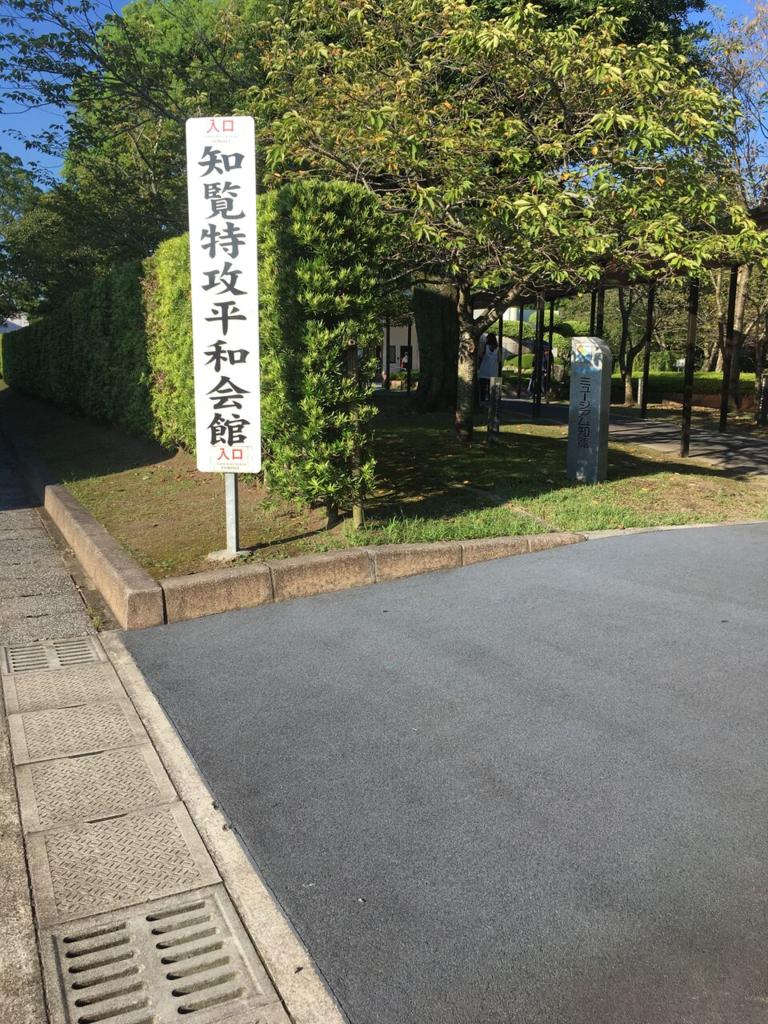 f:id:sanukichi22:20170910152044p:plain