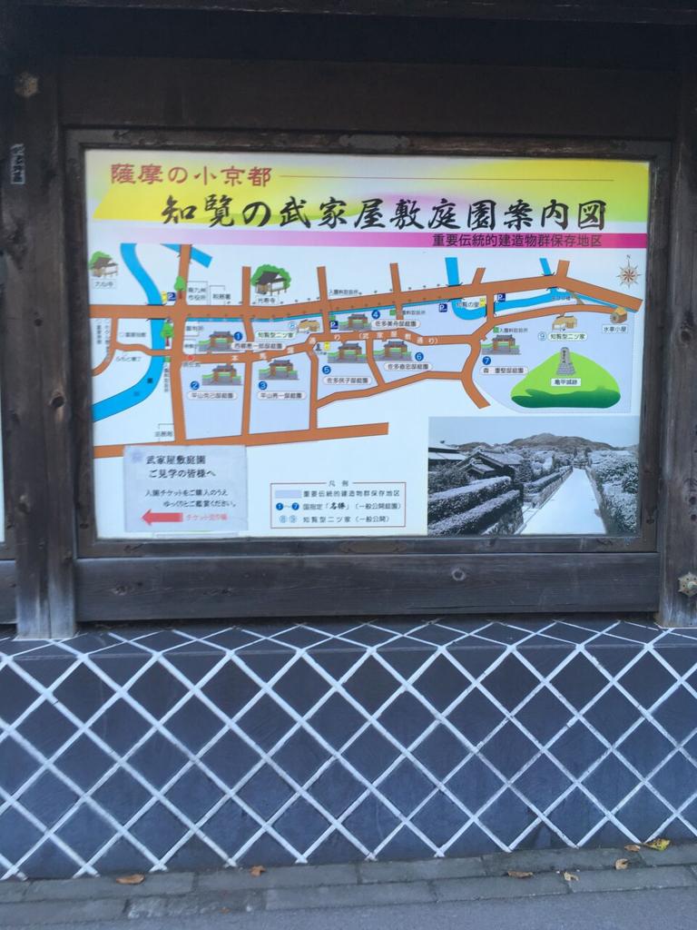 f:id:sanukichi22:20170910185510p:plain