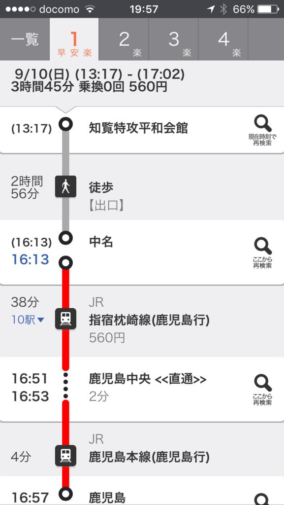 f:id:sanukichi22:20170910195836p:plain