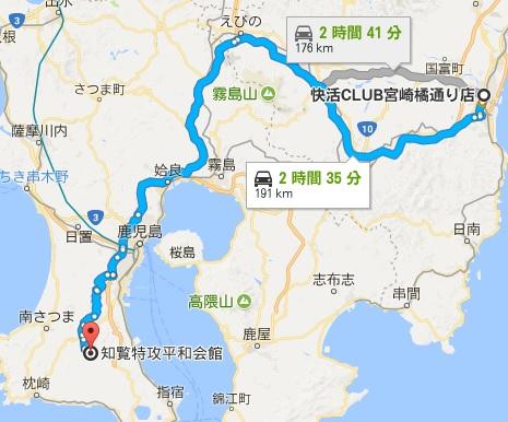f:id:sanukichi22:20170912202238j:plain