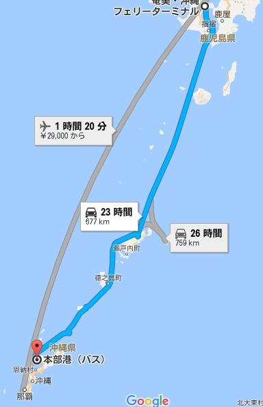 f:id:sanukichi22:20171009150032j:plain