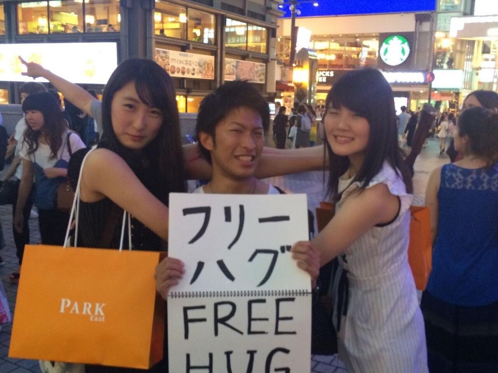 f:id:sanukichi22:20171111080151j:plain