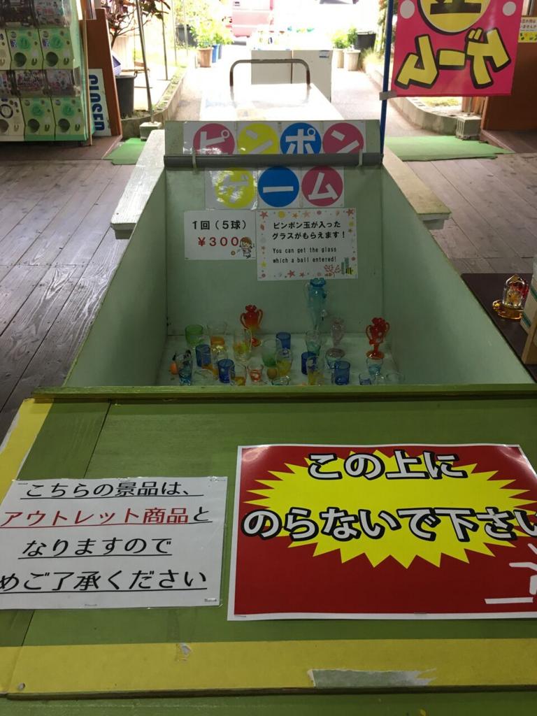 f:id:sanukichi22:20171111092629p:plain