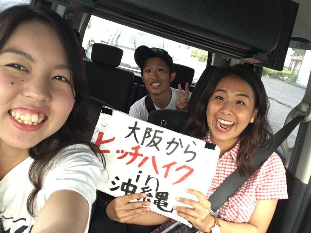 f:id:sanukichi22:20171111100858p:plain