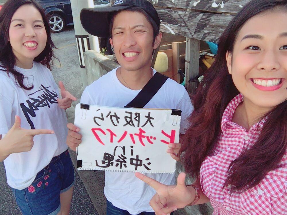 f:id:sanukichi22:20171111101252p:plain