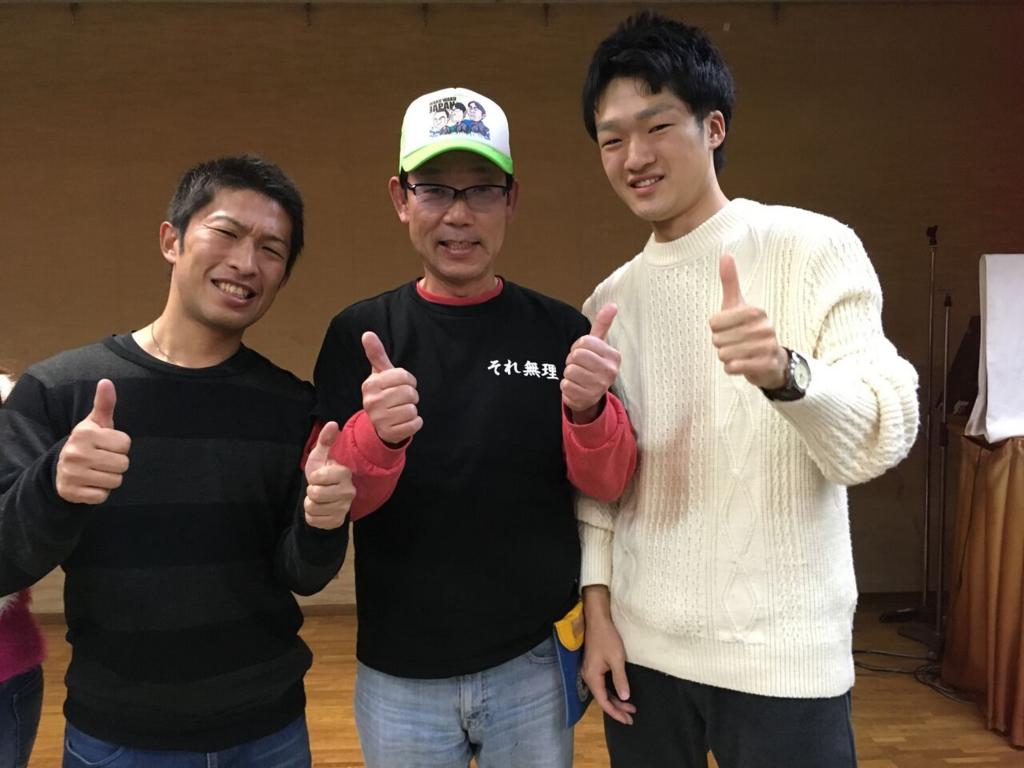 f:id:sanukichi22:20171125003418p:plain
