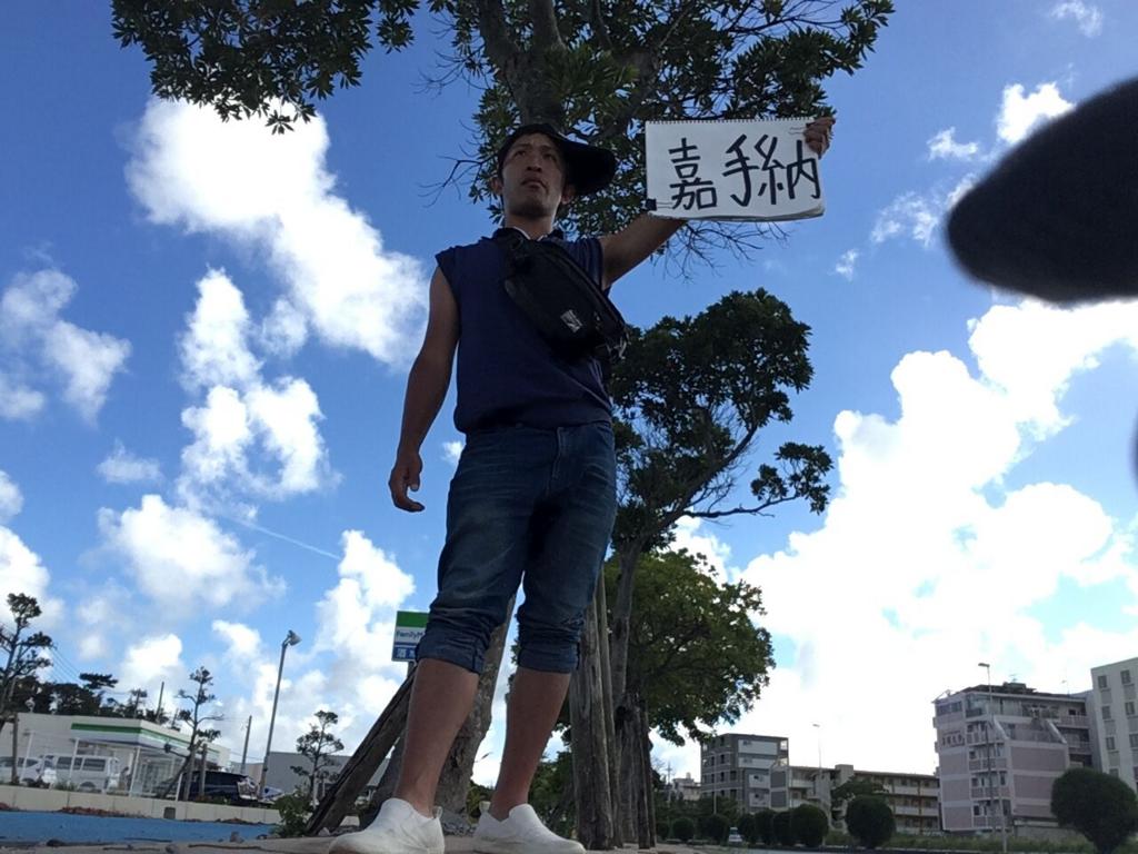 f:id:sanukichi22:20171127014626p:plain