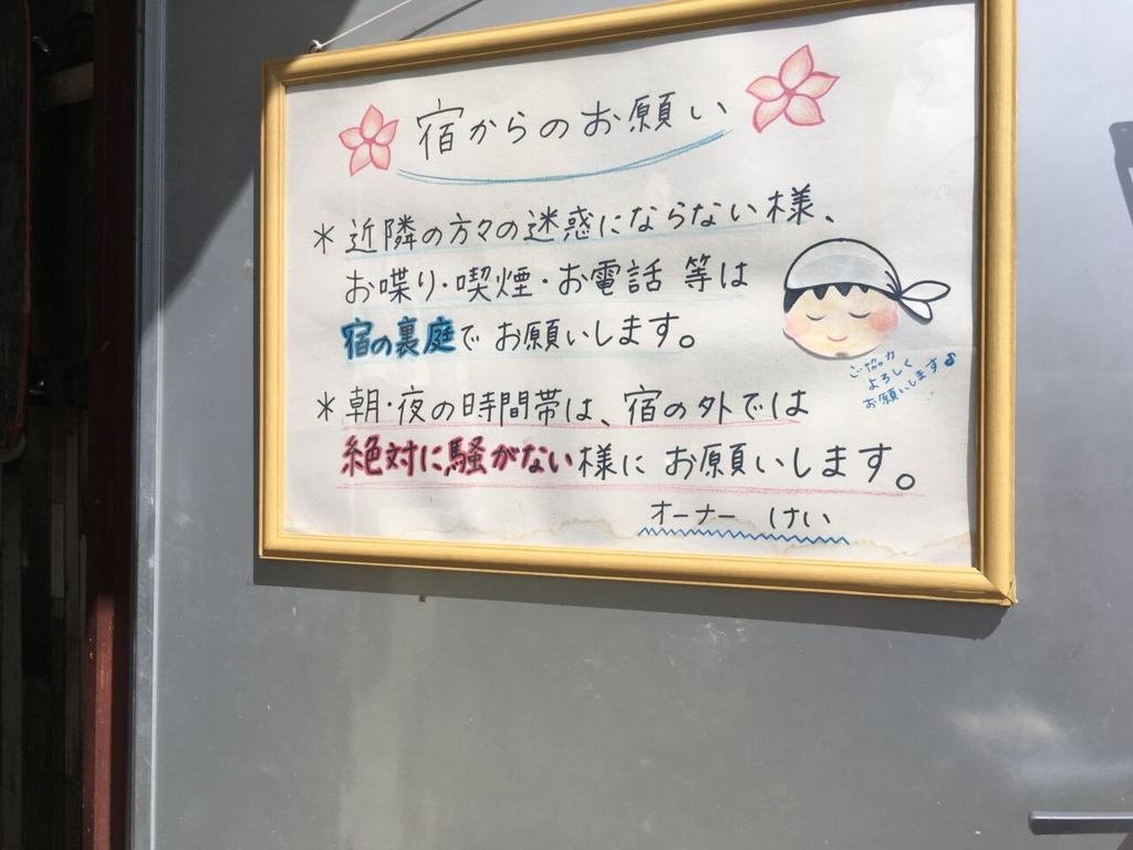 f:id:sanukichi22:20171127030327p:plain