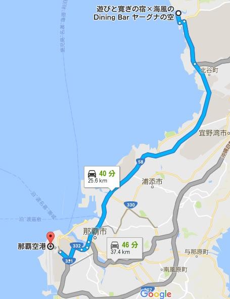 f:id:sanukichi22:20171130010111j:plain