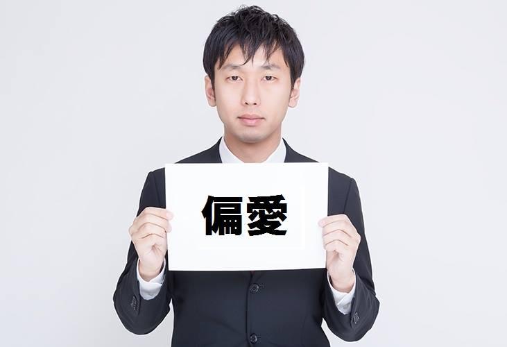 f:id:sanukichi22:20171201114547p:plain