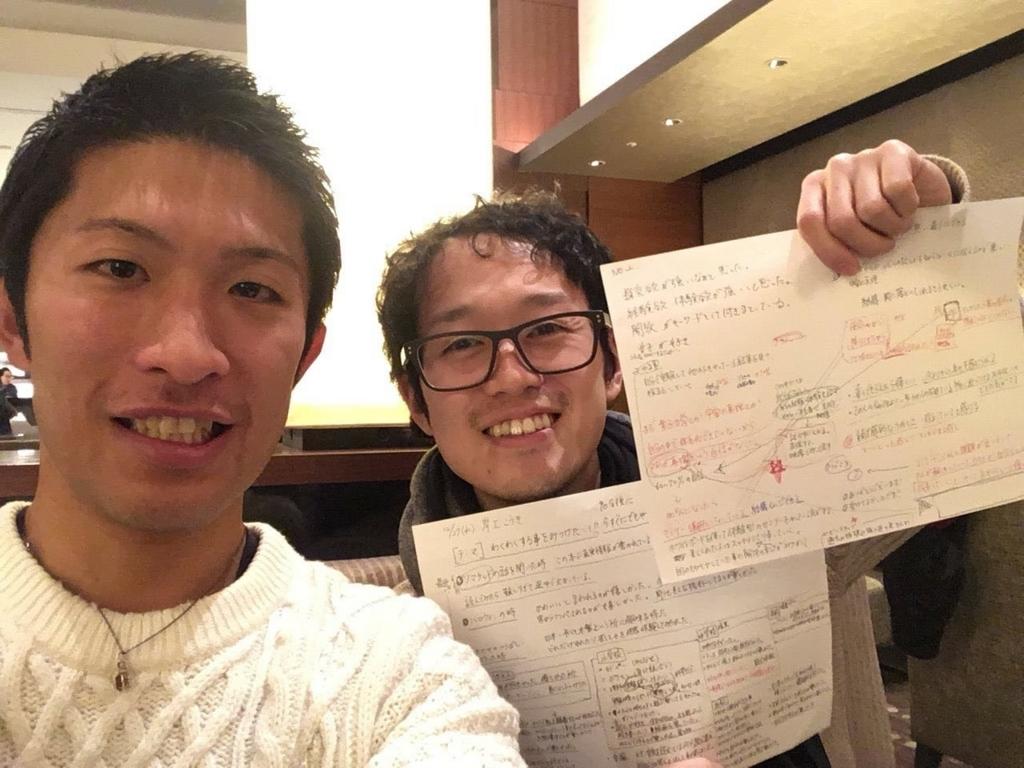 f:id:sanukichi22:20171230172629j:plain