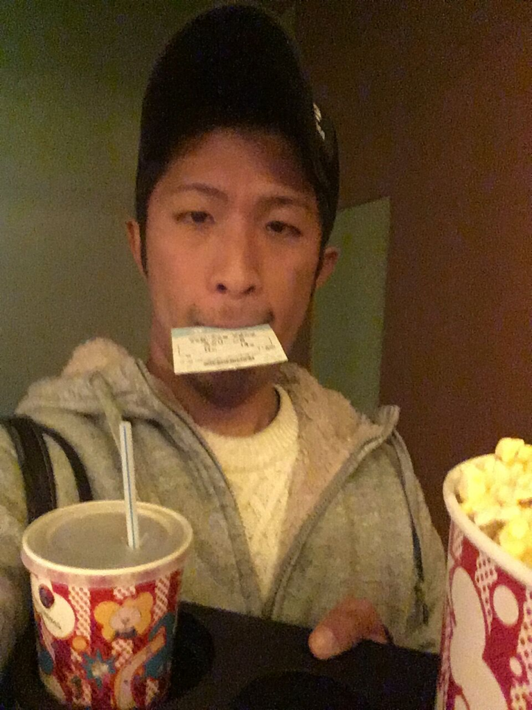 f:id:sanukichi22:20180103202907p:plain