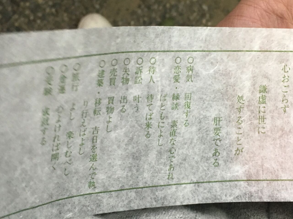 f:id:sanukichi22:20180103205836p:plain