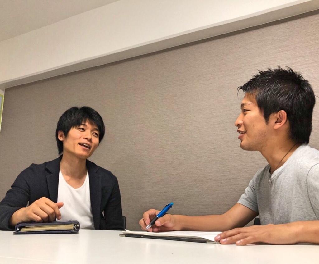 f:id:sanukichi22:20180614221936j:plain