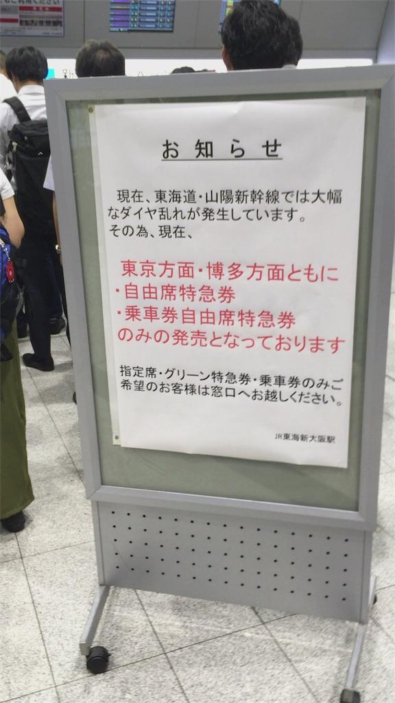 f:id:sanukichi22:20180706111013j:image
