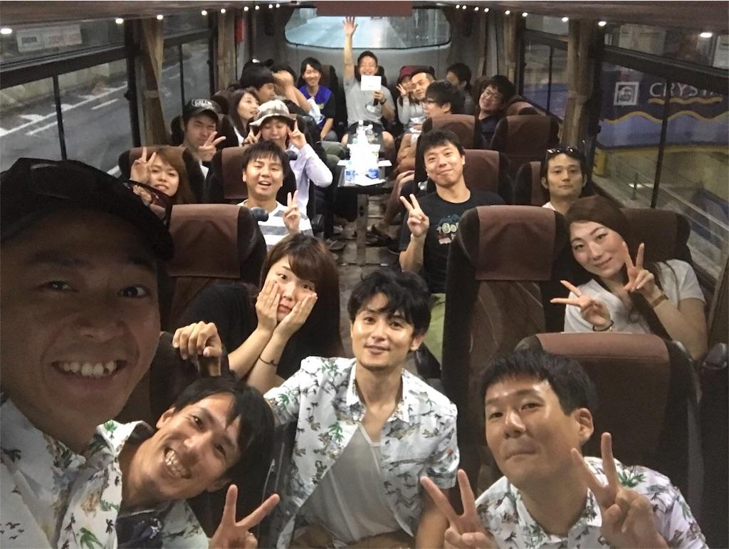 f:id:sanukichi22:20180904024258j:image