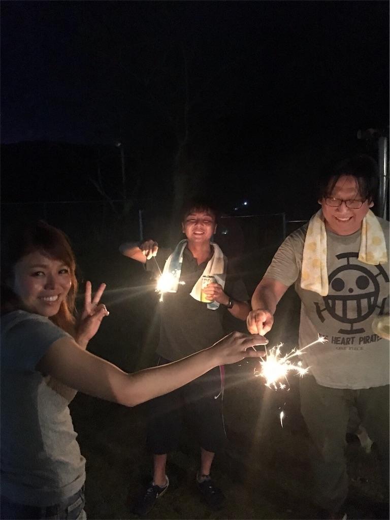f:id:sanukichi22:20180904070432j:image