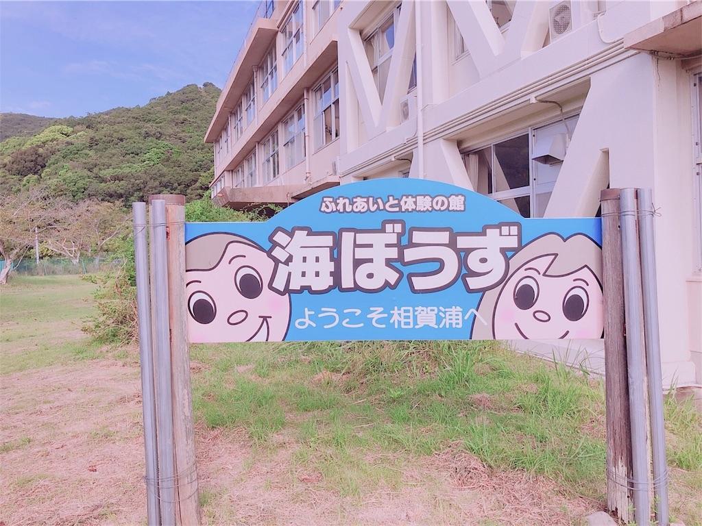 f:id:sanukichi22:20180904072139j:image