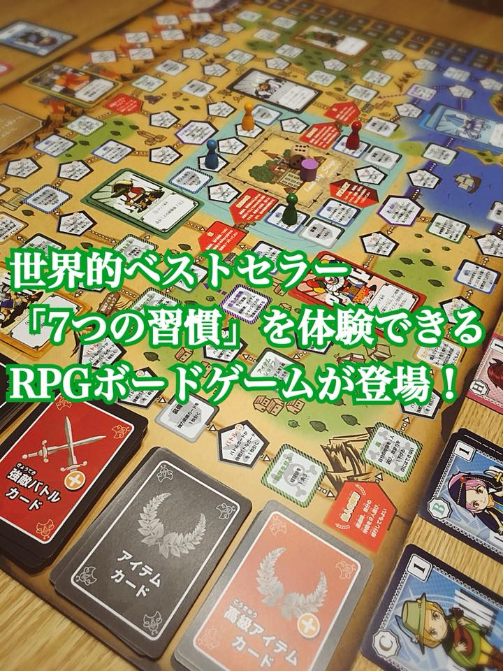 f:id:sanukichi22:20181101114226j:plain
