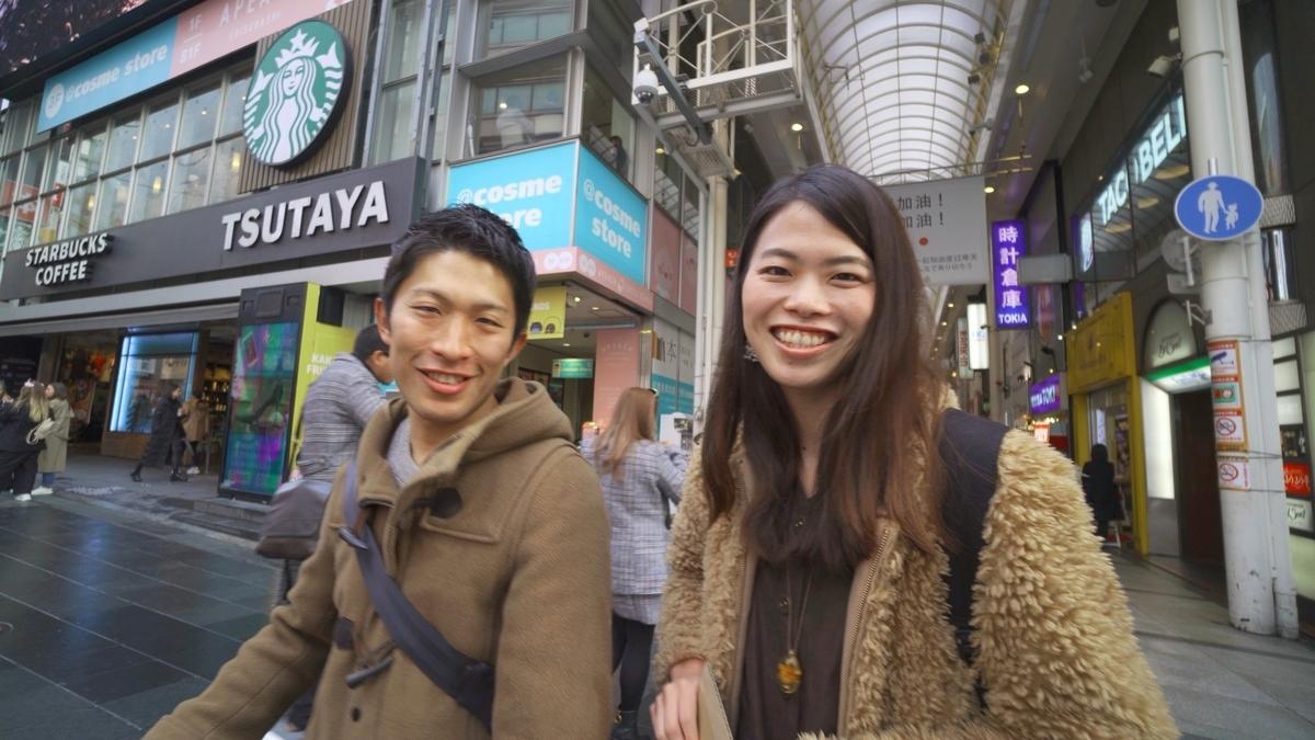 f:id:sanukichi22:20200219181520j:plain