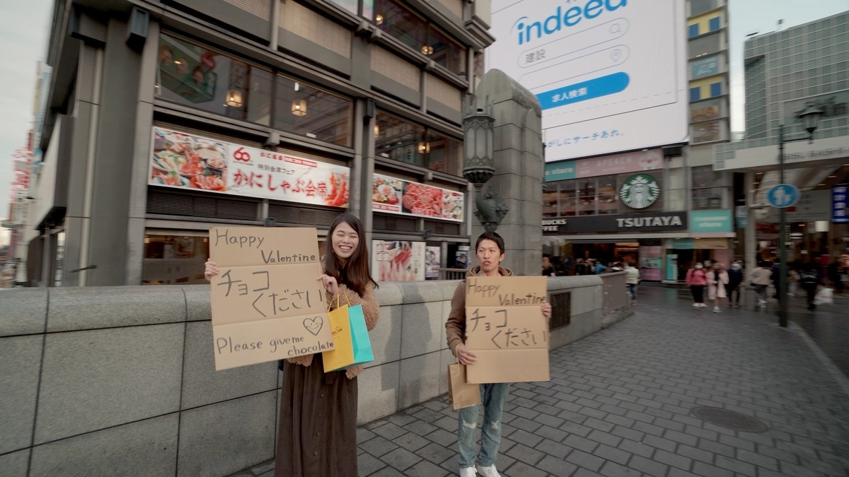 f:id:sanukichi22:20200219182341j:plain