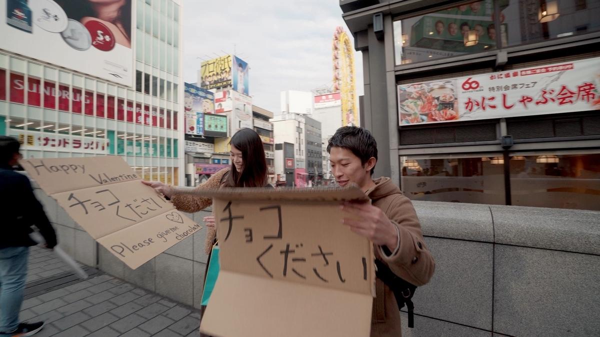 f:id:sanukichi22:20200219185353j:plain