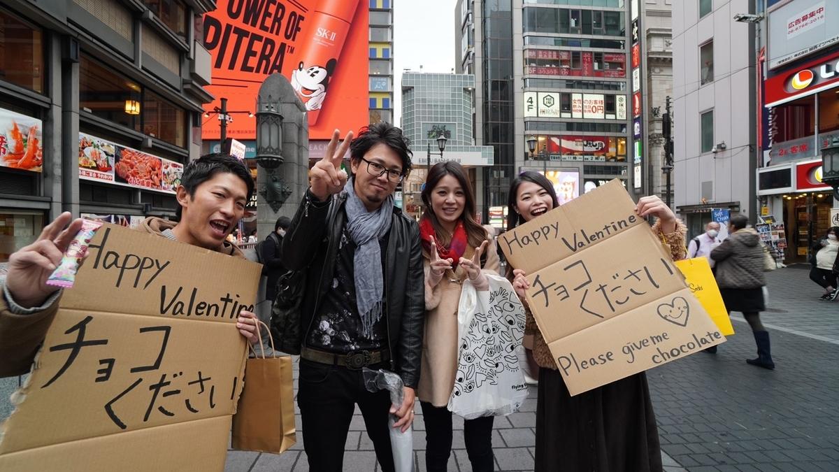f:id:sanukichi22:20200219190754j:plain