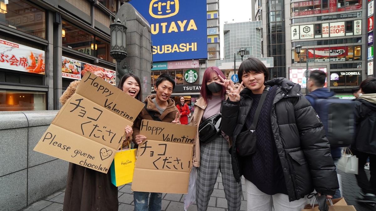 f:id:sanukichi22:20200219190833j:plain