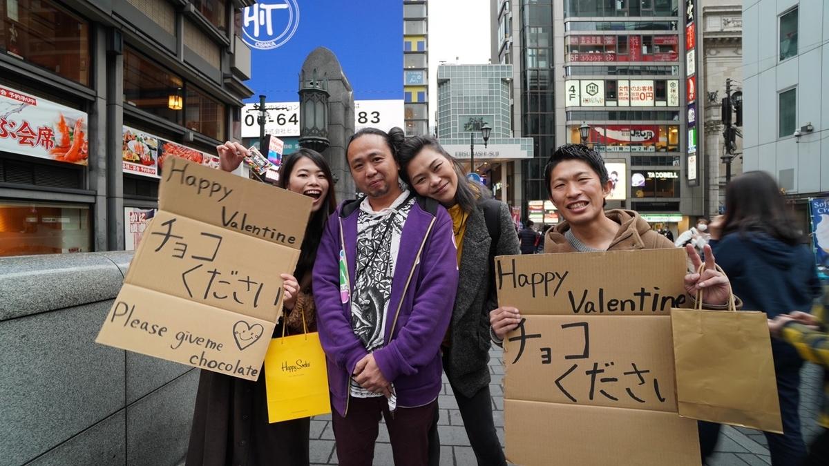 f:id:sanukichi22:20200219190900j:plain