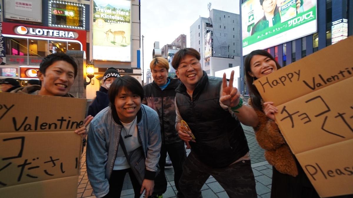 f:id:sanukichi22:20200219191153j:plain