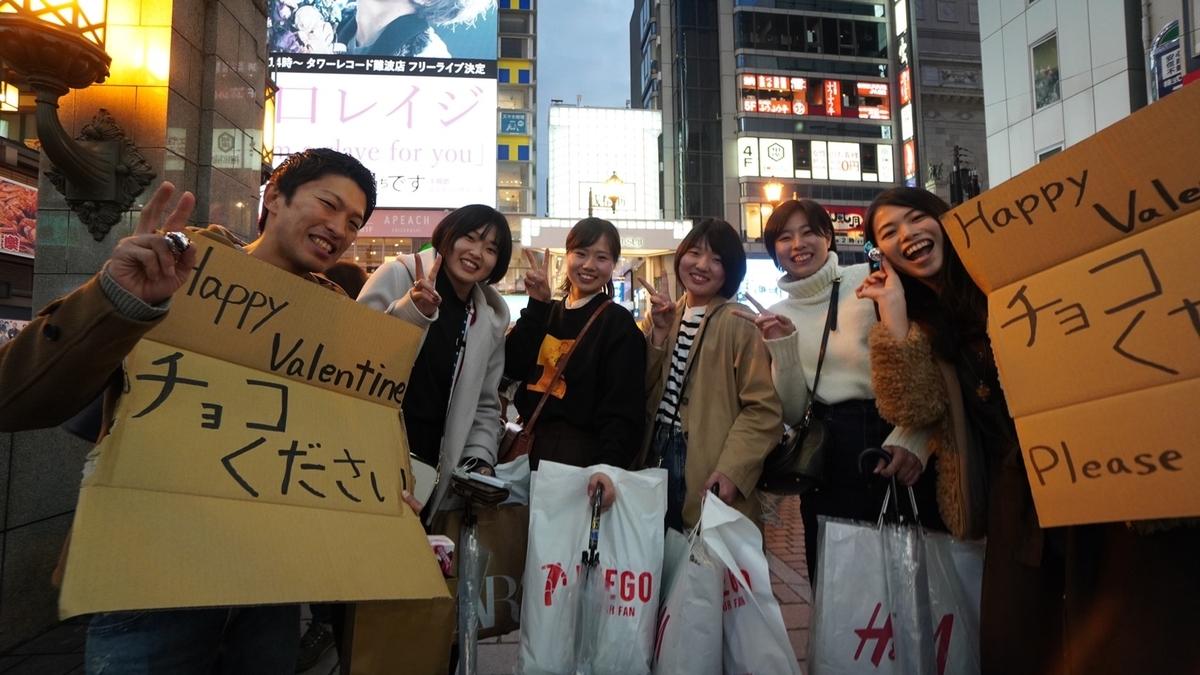 f:id:sanukichi22:20200219191216j:plain