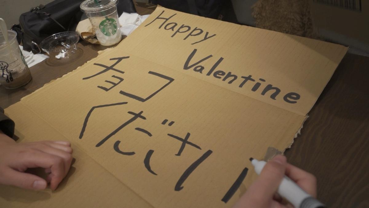 f:id:sanukichi22:20200220003247j:plain