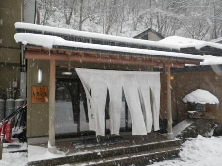 f:id:sanukimichiru:20111223125727j:image