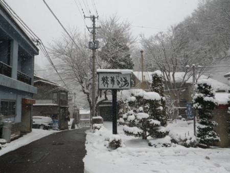 f:id:sanukimichiru:20111223125739j:image